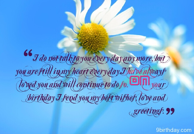 Wonderful Birthday Quotes