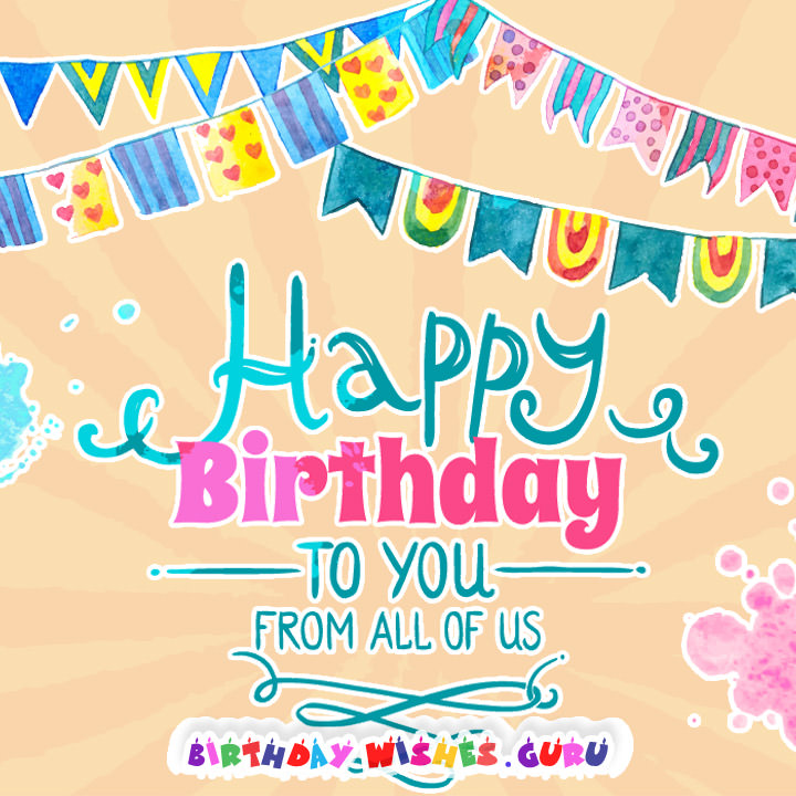 Happy Birthday Wishes With E-Card