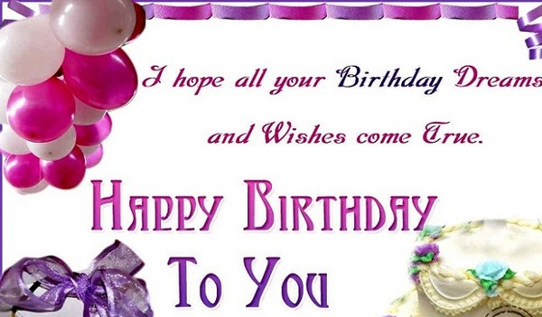 Happy Birthday Wishes With Message