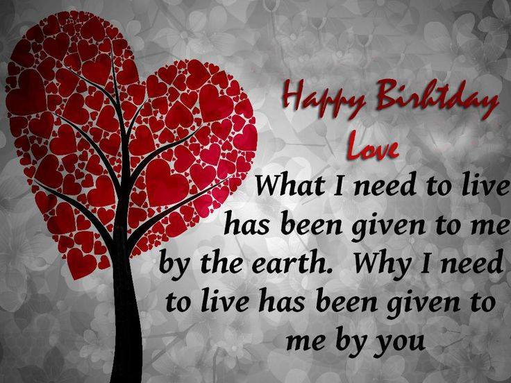 Romantic Happy Birthday Wishes To My Love