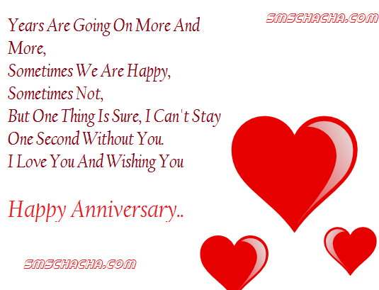 Anniversary wishes ecards images page 92 anniversary greetings with couple of heart m4hsunfo