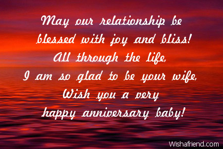 Anniversary Messages For Baby