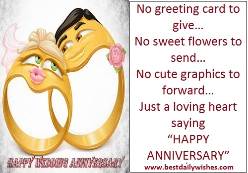 Anniversary Wishes For Cute Couple