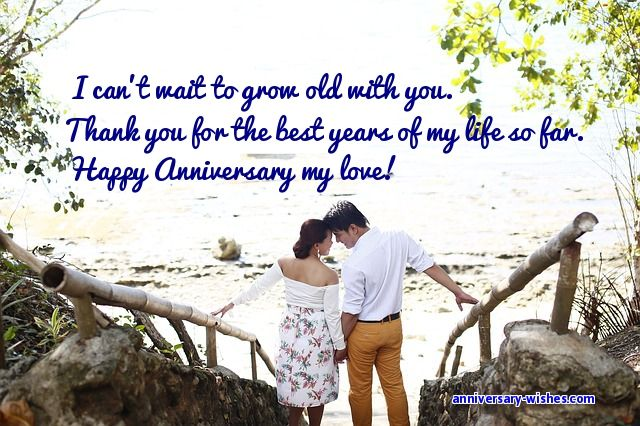 Anniversary Wishes For Husband With Love