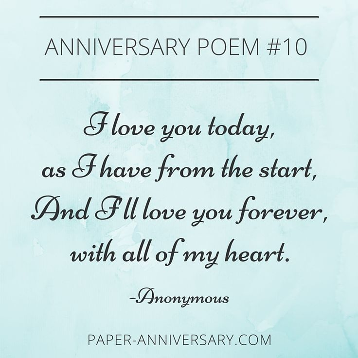 Anniversary Wishes For Love All My Heart