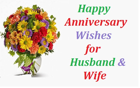 Anniversary-Wishes-for-Husband-and-Wife