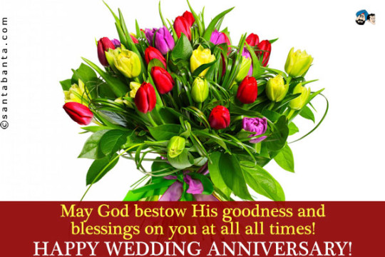 Happy Wedding Anniversary Wishes With Bouquet Of Flowers