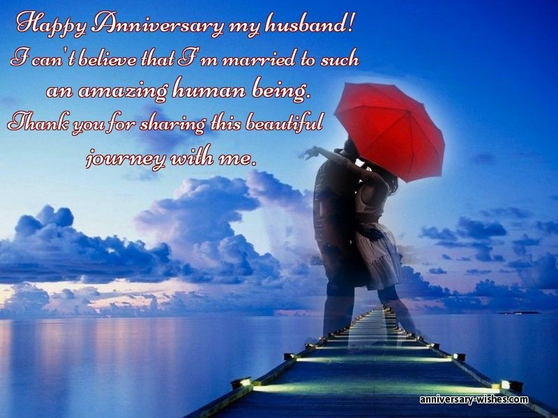 Happy Wishes For Husband With Best Quote
