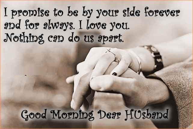 Morning Wishes For Dear Husband