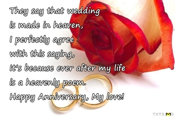 Wedding Anniversary Wishes For My Love