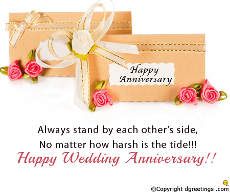 Wedding Anniversary Wishes With Gift