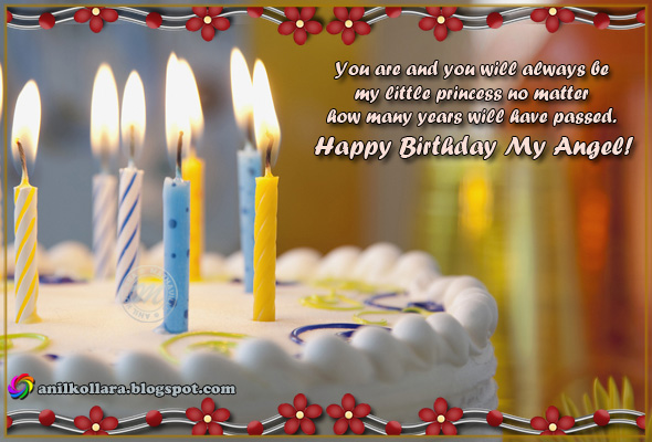 Wonderful B Day Wishes With Greetings Nice Wishes
