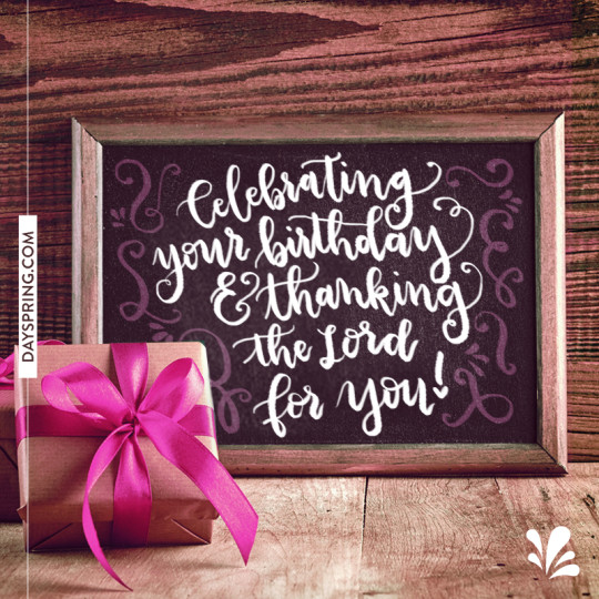 Awesome Birthday E-Card With Surprise Gift