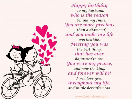 Charming Birthday Poem For Loving Husband
