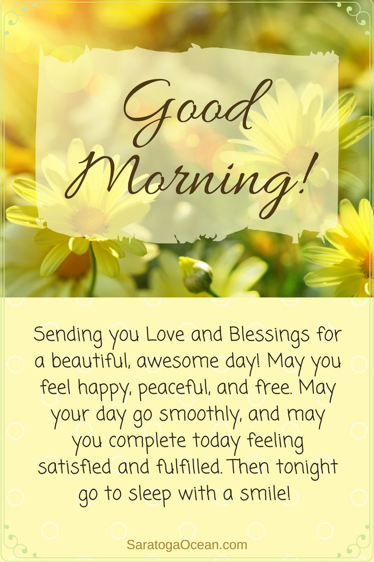Good Morning Greetings With Love And Sweet Smile Nicewishes