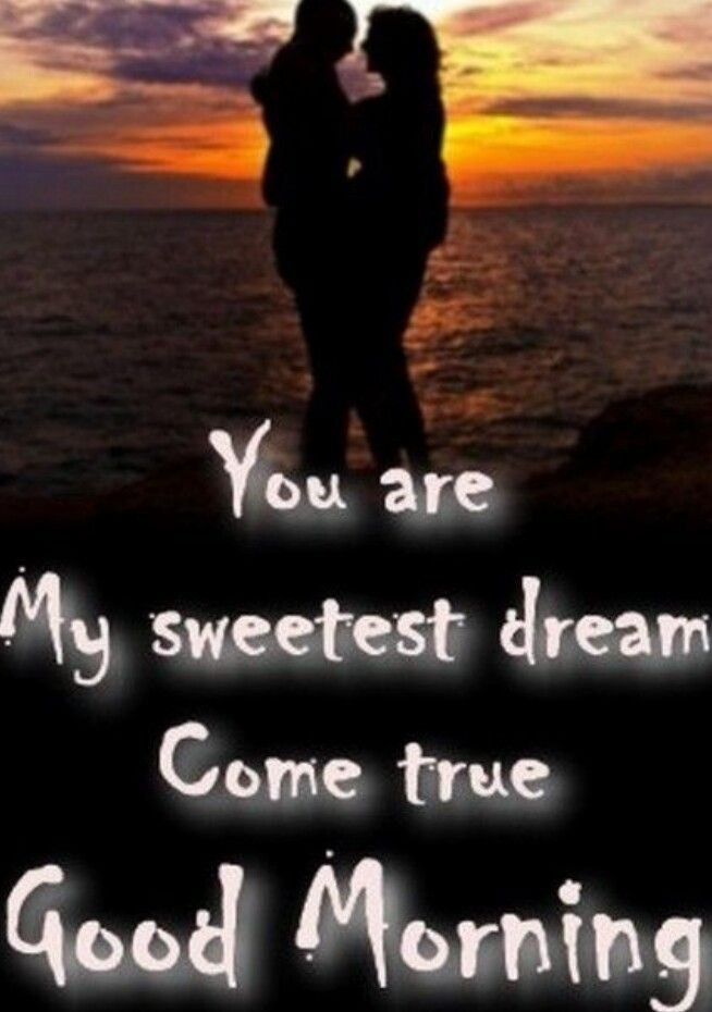 Sexy love quotes for my husband