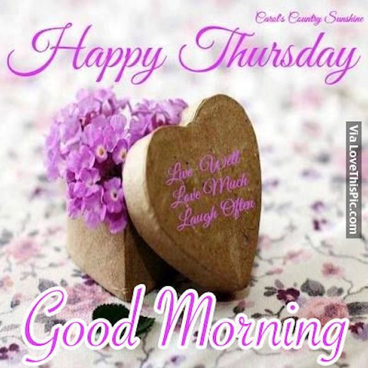 Good Morning Quotes And Wishes With Present And Flowers For Thursday Morning