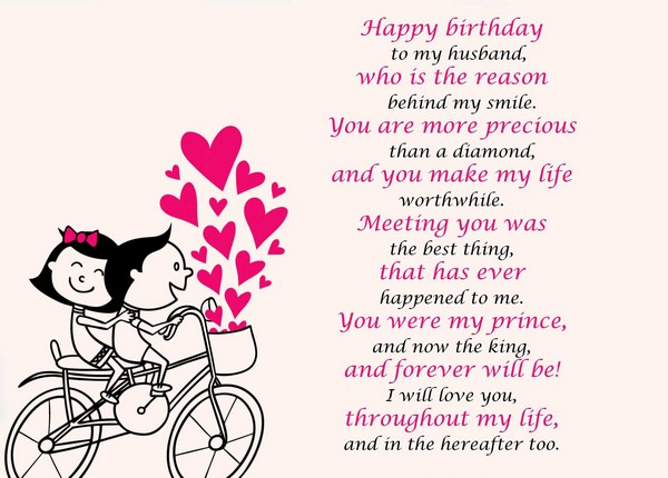 Happy Birthday Poem With Gift Of Love For My Life Nice Wishes
