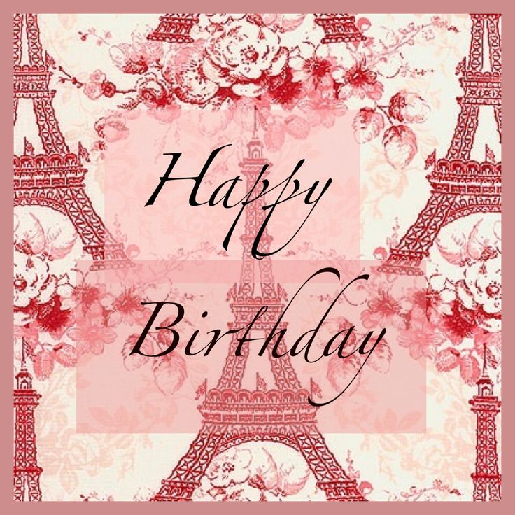 happy birthday paris theme