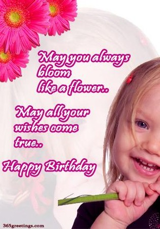 Elegant Birthday Wishes With Majestic Card For Baby girl 5s