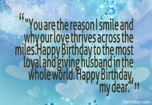 Fabulous Dreams Of Love E-Card For Greetings Husband (17)