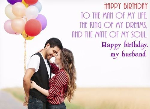 Fabulous Dreams Of Love E-Card For Greetings Husband (19)