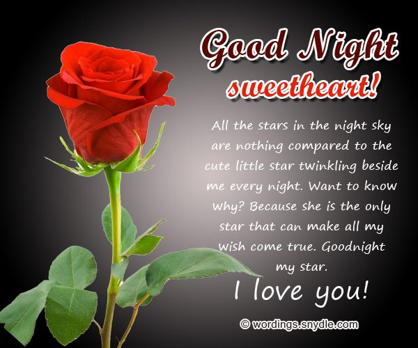 Good Night Images And Wishes With A Red Rose For Her Nice Wishes