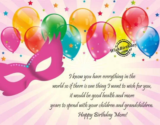 Happy Birthday Greetings With Luminous Balloons E-Card