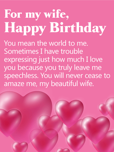Fabulous birthday wishes with greeting message for my love nicewishes heart touching birthday wishes with greeting message for my wife m4hsunfo