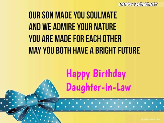 Surprising Daughter In Law Birthday Wishes Greeting E-Card